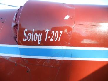 DSCN7370